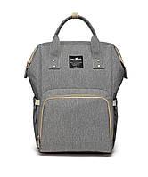 Сумка-рюкзак для Мамы Baby Tree Серый