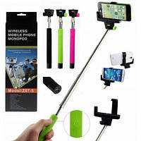 Тримач висувний монопод для selfi Hoco K4 Beauty Black + Bluetooth кнопка (18228)