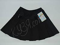 Качественная юбка по низким ценам140 рост