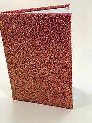 Блокнот с блестками А5 80 листов