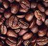 Кофе в зернах Gardman №1 арабика