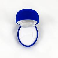 Подарочный Футляр для кольца