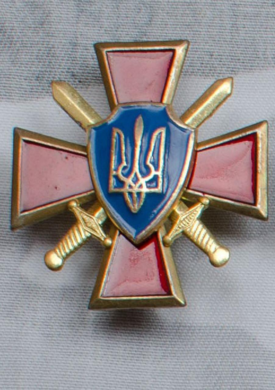 """Нагрудный знак """" Крест Сухопутки """" красный"""