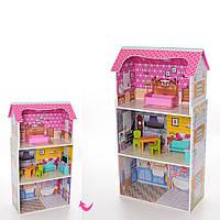 Деревянный домик MD 1549 для кукол с мебелью 95 см высотой