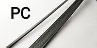 Прутки для ремонта PC (2 шт. полоса и треугольник)