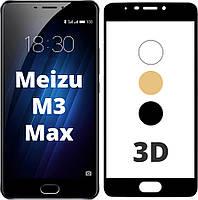 3D стекло Meizu M3 Max (Защитное Full Cover) (Мейзу М3 Макс Мах)