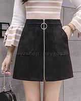 Замшевая юбка с молнией колечко черная мини с карманами