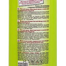 Витэкс - Exotic Cocktail Гель для душа Манговый ласси 500ml, фото 3