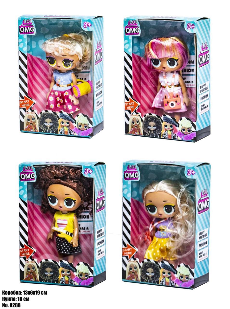 Кукла LoL 8288