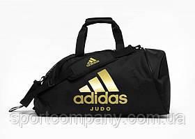 Спортивная сумка трансформер Adidas, черная с золотым логотипом Judo
