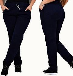Теплые штаны женские на флисе утепленные начесом больших размеров (батал), черные