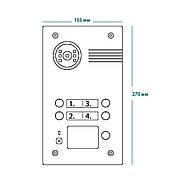 Многоабонентская вызывная панель Bas IP BA-04E SILVER (EM-Marin), фото 4