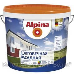 Фасадная краска Alpina Fassadenweis B1  10л