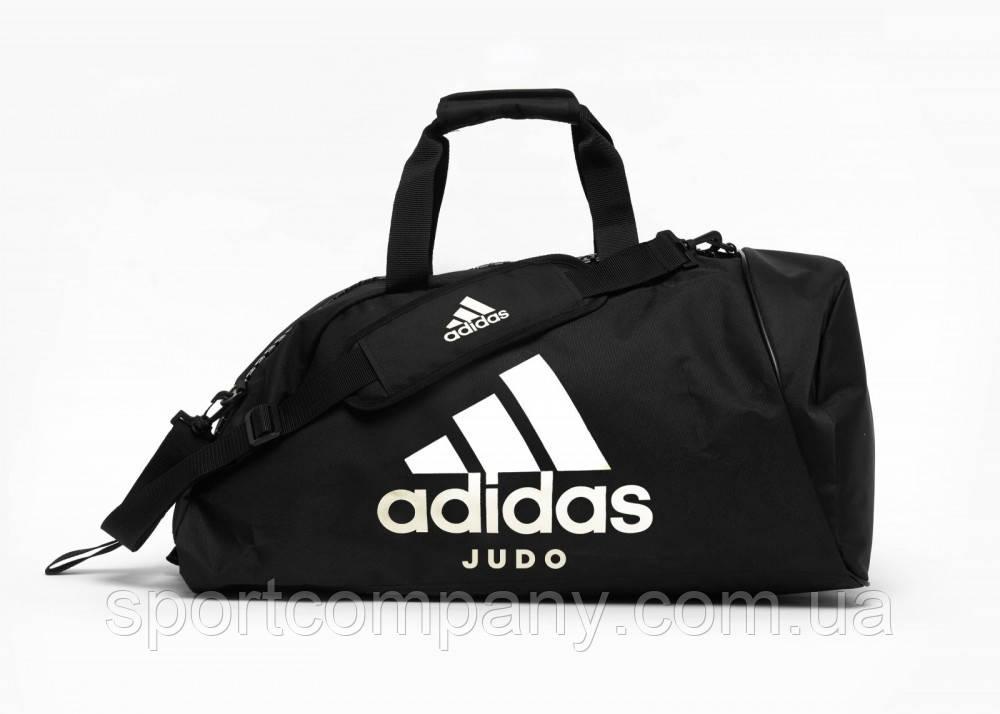 Спортивная сумка трансформер Adidas, черная с белым логотипом Judo