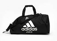 Спортивная сумка трансформер Adidas, черная с белым логотипом Judo, фото 1