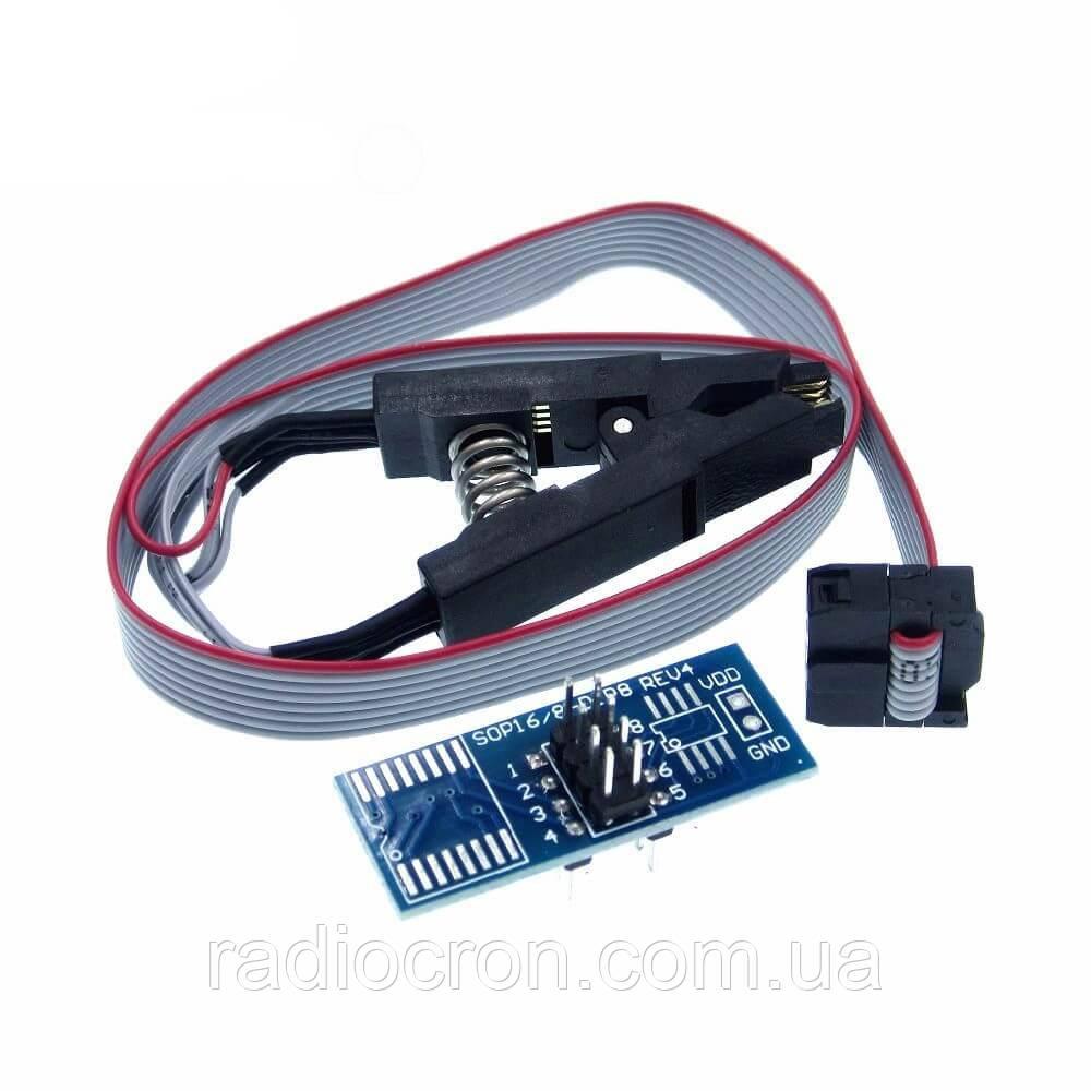 Кліпса затискач прищіпка SOIC8 SOP8 адаптер для програматора