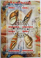 """Руанда Блок """"Раковины"""" 2013 г."""