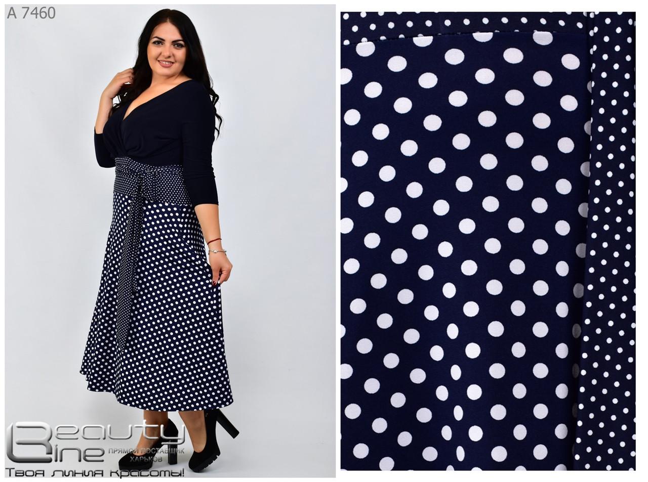Стильное платье   (размеры 48-62) 0213-71