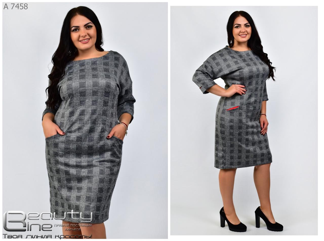 Стильне плаття (розміри 50-56) 0213-72