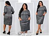Стильне плаття (розміри 50-56) 0213-72, фото 2