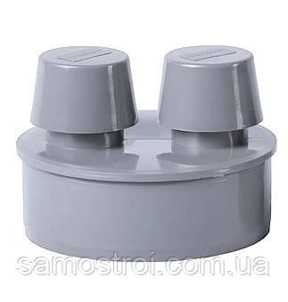 Воздушный клапан 110 мм