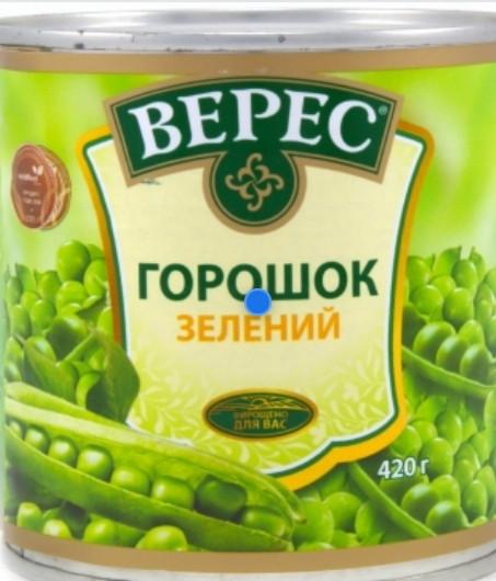 ТМ Верес горошек консервированный 420 грамм
