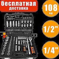 Набор торцевых головок с трещотками, 108 единиц, Black 10412, набор инструментов для машины