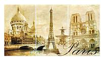 Модульная картина Декор Карпаты 100х53 см Париж (M3-t1)