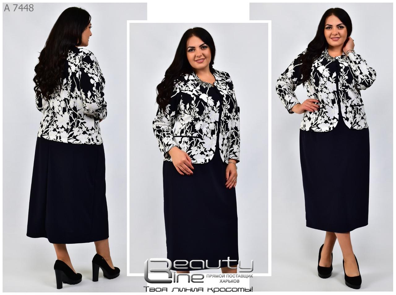 Стильное платье   (размеры 54-64) 0213-79