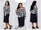 Стильне плаття (розміри 54-64) 0213-79, фото 2
