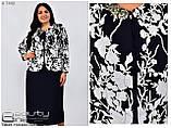 Стильне плаття (розміри 54-64) 0213-79, фото 3