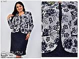 Стильне плаття (розміри 54-64) 0213-79, фото 4