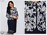 Стильне плаття (розміри 54-64) 0213-79, фото 5