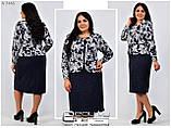 Стильне плаття (розміри 54-64) 0213-79, фото 6