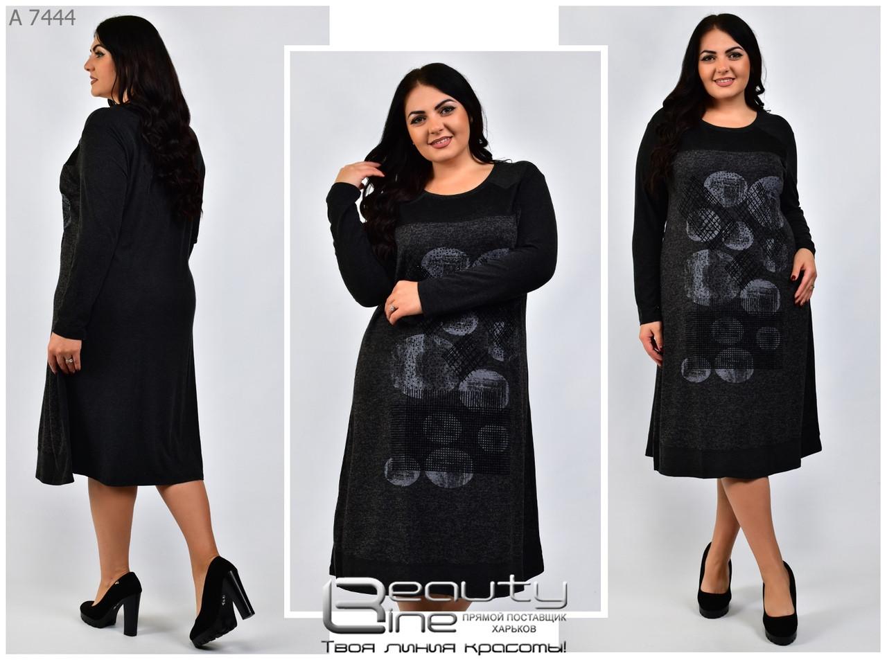 Стильное платье   (размеры 56-60) 0213-80