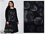 Стильное платье   (размеры 56-60) 0213-80, фото 2