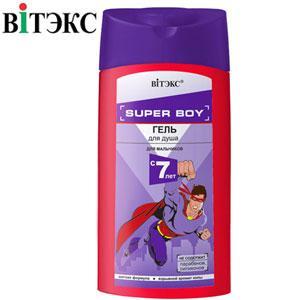 Витэкс - Super Boy Гель для душа для мальчиков с 7 лет 275ml