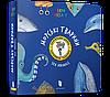 Книга дитяча Збери веселку Морські тварини, ArtBooks