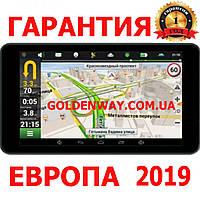 Автомобильный GPS навигатор планшет Shuttle PNT-7045 с 3G интернет Android 8 с картами Европы Igo Primo TIR