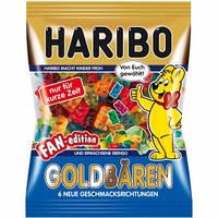 Жевательные конфеты Haribo Fan-editin Gold baren 200g (Германия)