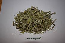 Шалфей 100 грамм