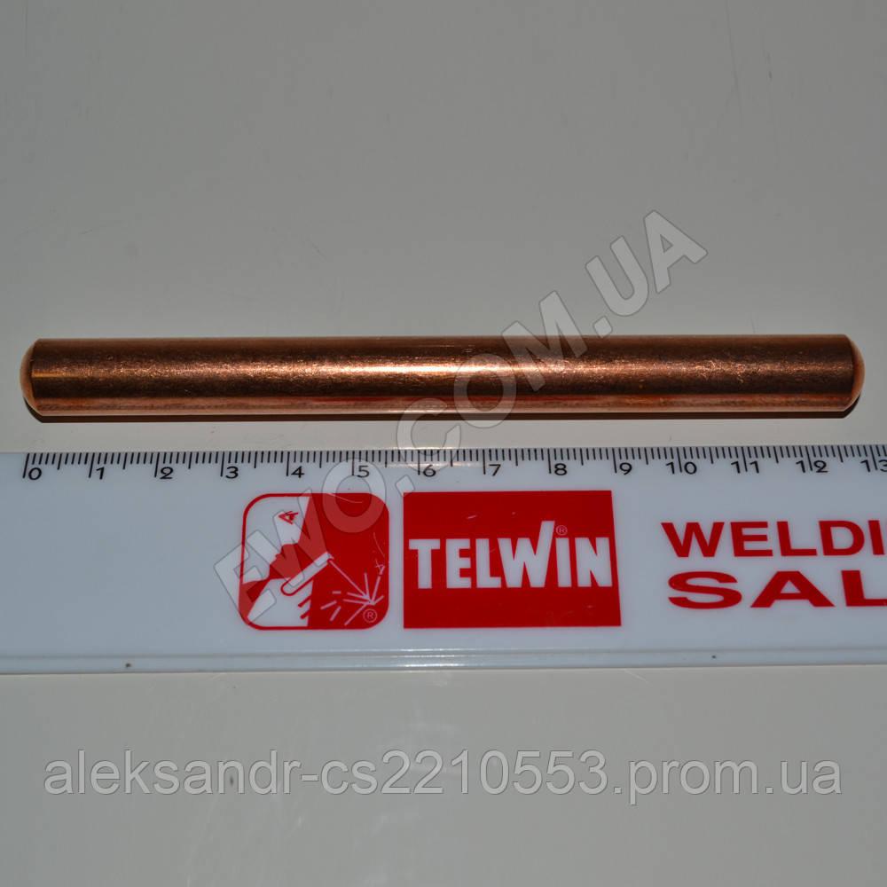 Telwin 690047 - Электрод 130 мм для точечной сварки Digital Modular