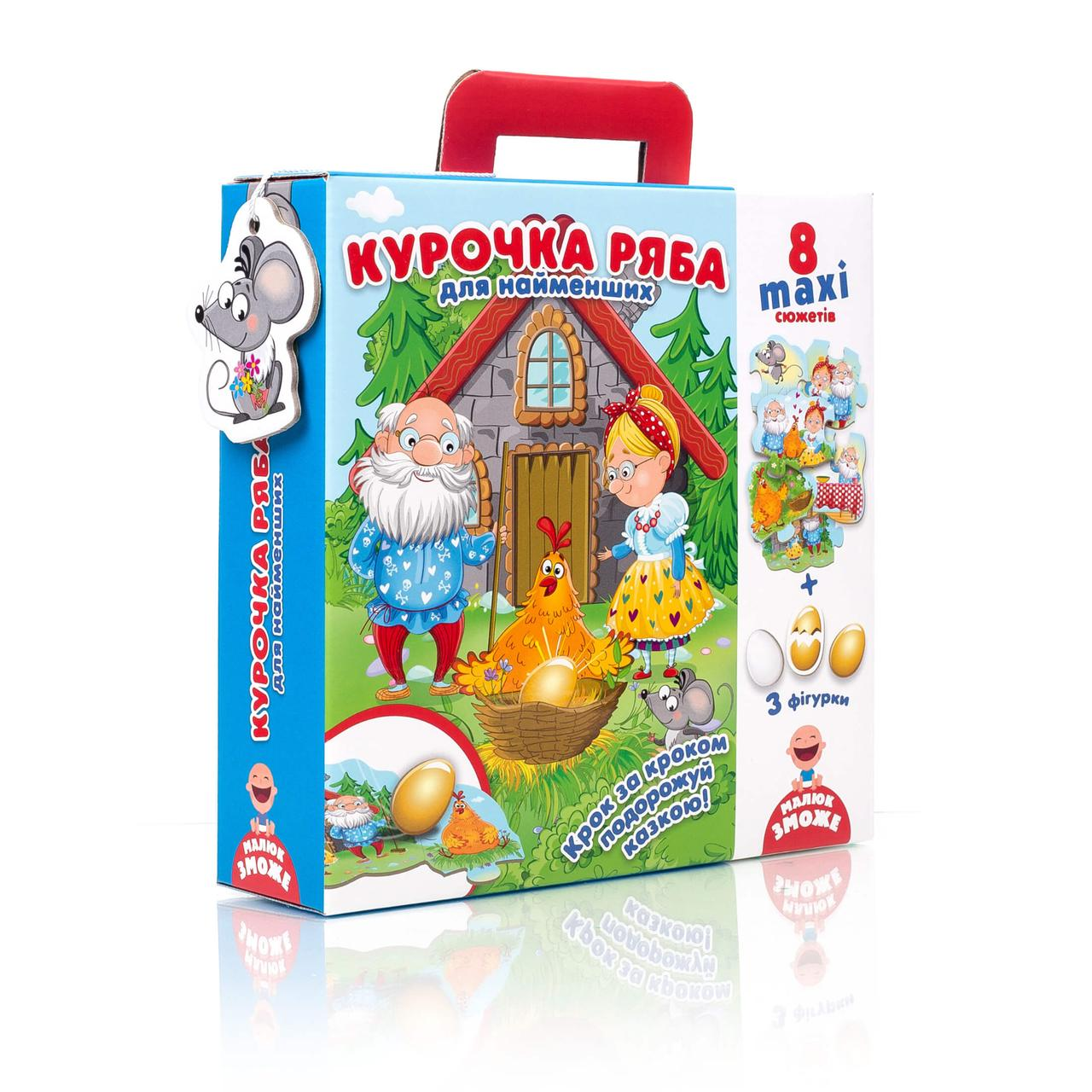 """Максі пазли """"Подорож казкою Курочка Ряба"""" для найменших, Vladi Toys"""