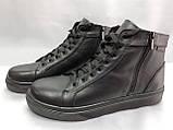 Стильные зимние ботинки-кеды Vankristi, фото 2