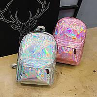 Рюкзак большой женский голографический CRYBABY блестящий школьный жіночий школьный портфель