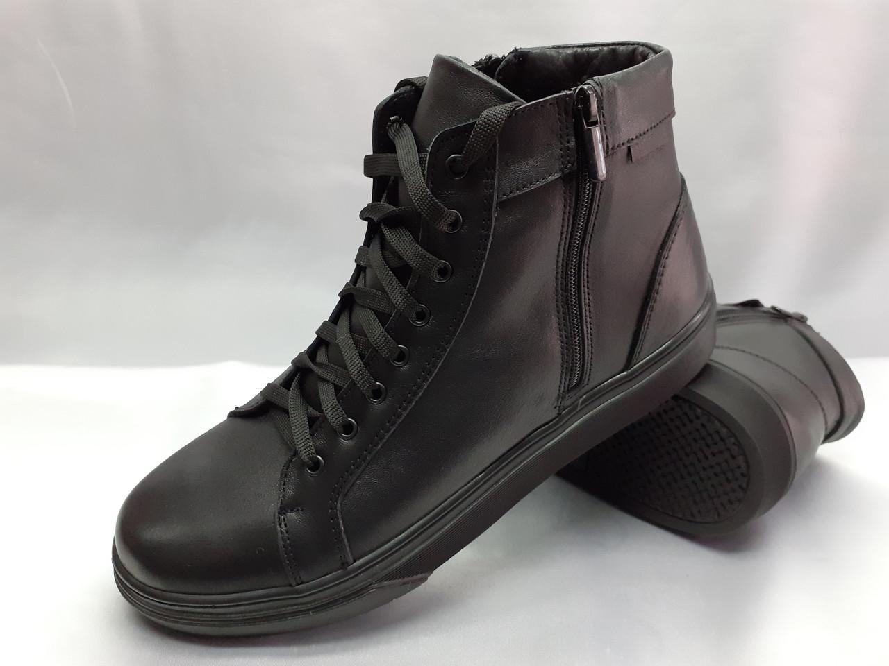 Стильные зимние ботинки-кеды Vankristi