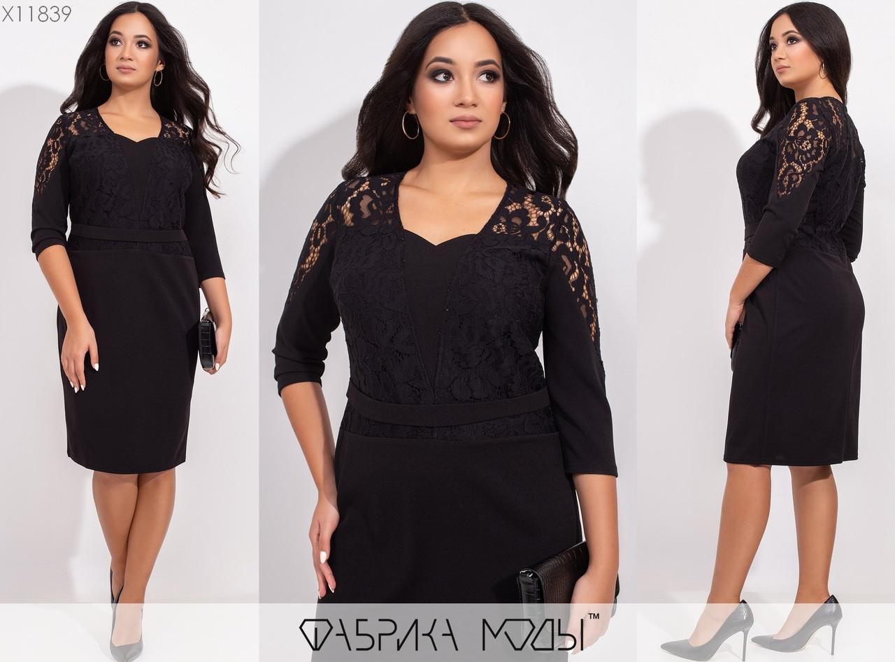 Стильное платье   (размеры 50-62) 0213-91
