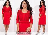 Стильное платье   (размеры 50-62) 0213-91, фото 2
