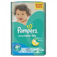 Подгузники Pampers Active Baby Да, Нет, Унисекс, Алоэ, 4+ (Maxi Plus), Одноразовые, Липучки