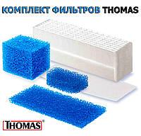 Набор фильтров для пылесоса Thomas Twin Tiger T2 T1 Genius Hygiene. Фильтр HEPA Thomas. Фильтр Thomas